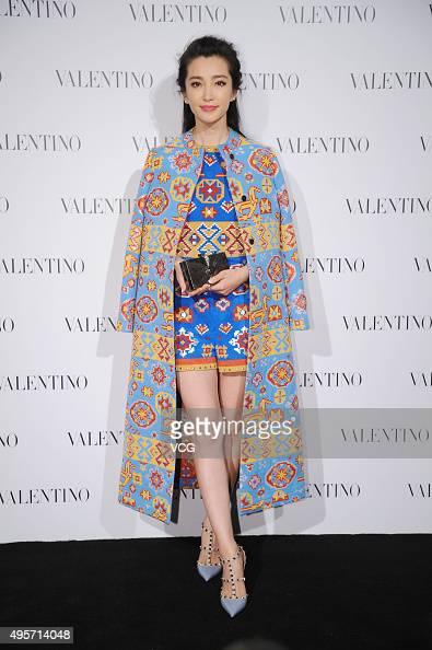 Actress Li Bingbing attends a banquet of Valentino on November 4 2015 in Shanghai China