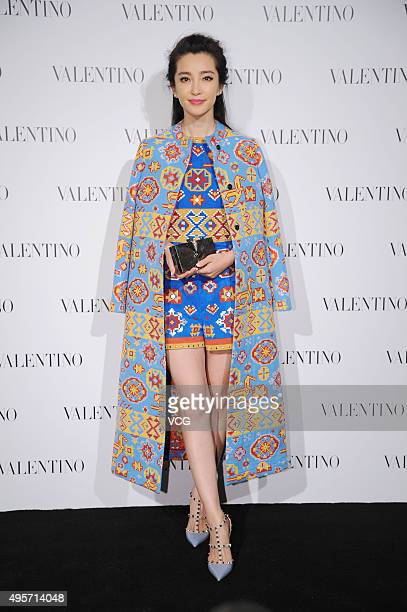 Actress Li Bingbing attends a banquet of Valentino on November 4 2015 in Shanghai China