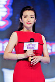 Actress Li Bingbing attends a beauty contest organized by a food company on November 9 2015 in Nanchang Jiangxi Province of China