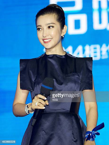 Actress Li Bingbing attends a public benefit activity held by a enterprise for the protection of the ocean on July 27 2014 in Huludao Liaoning...