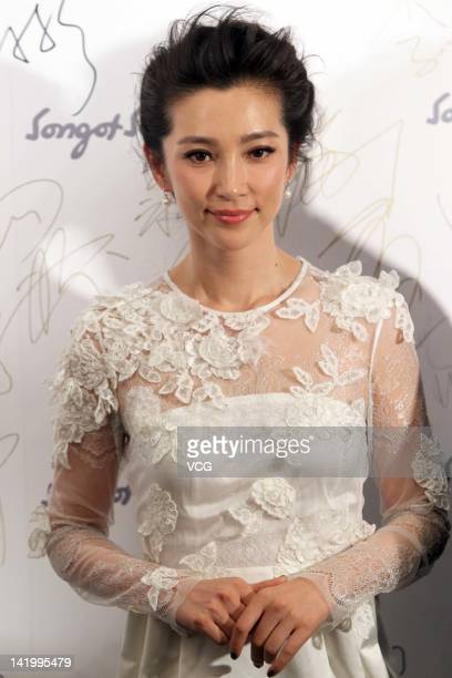 Actress Li Bingbing attends Obbligato store opening ceremony on March 27 2012 in Beijing China