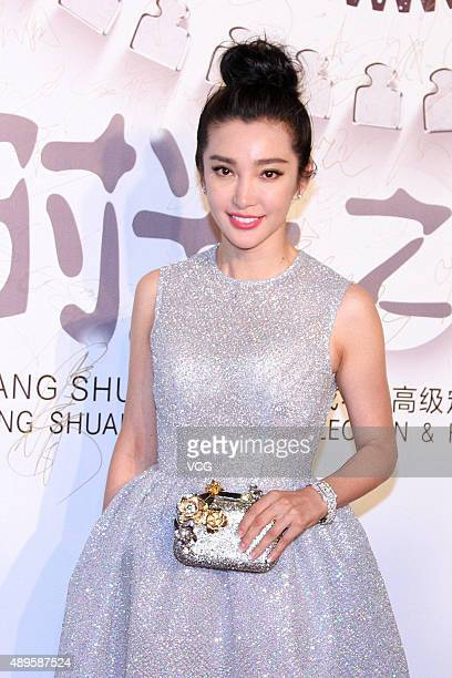 Actress Li Bingbing poses on the red carpet during the Zhang Shuai 2016 S/S Collection Haute Couture at National Agricultural Exhibition Center on...
