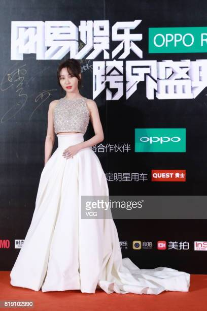 Actress Li Feier arrives at the red carpet of 2017 NetEase Entertainment Ceremony on July 19 2017 in Beijing China