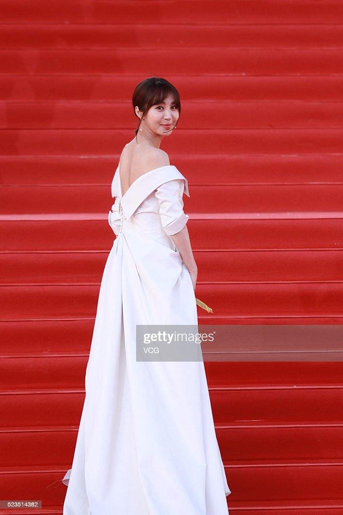 2016 Beijing International Film Festival - Closing Ceremony