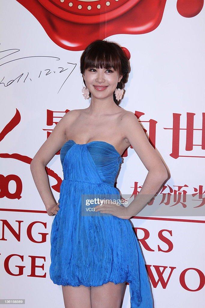 BQ Shining Stars Awards Ceremony 2011