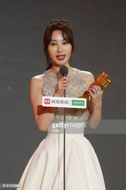 Actress Li Feier poses with her trophy during the 2017 NetEase Entertainment Ceremony on July 19 2017 in Beijing China