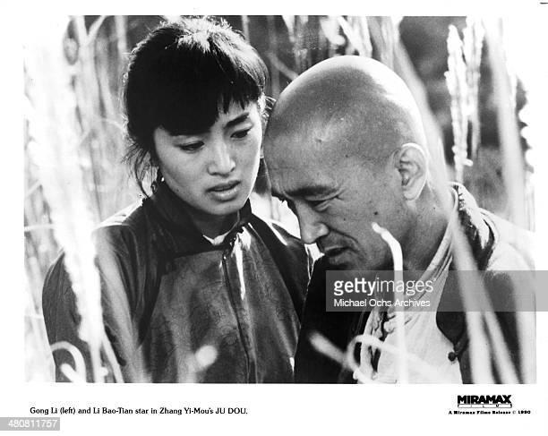 Actress Li Gong and actor Li BaoTian in a scene of the Miramax movie 'Ju Dou' circa 1990