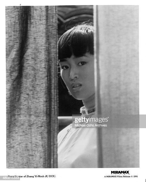 Actress Li Gong in a scene of the Miramax movie 'Ju Dou' circa 1990