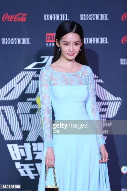 Actress Li Qin arrives at the red carpet of L'Officiel Fashion Night 2017 on November 29 2017 in Beijing China