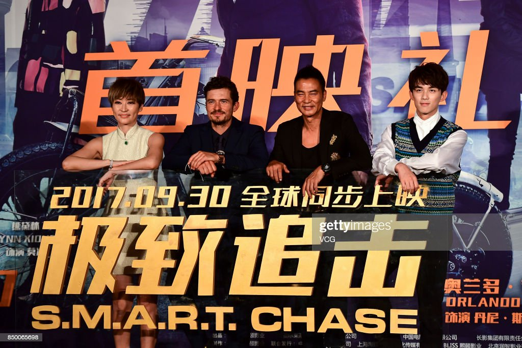 'S.M.A.R.T. Chase' Beijing Premiere