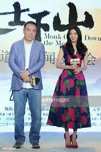 Actress Lin Chiling and director Chen Kaige attend Chen Kaige's new movie 'A Monk In A Floating World' press conference on March 31 2015 in Beijing...