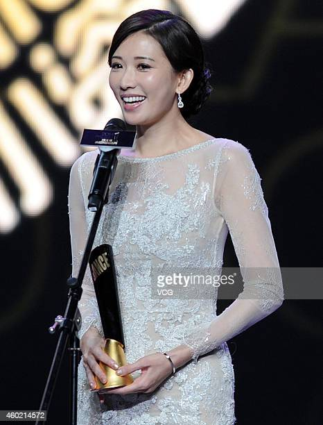 Actress Lin Chiling attends 2014 Chic Style Awards at MercedesBenz Arena on December 9 2014 in Shanghai China