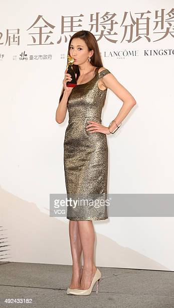 Actress Lin Chiling attends Golden Horse Award press conference on October 12 2015 in Taipei Taiwan of China