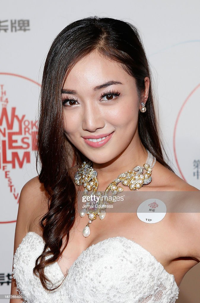 Actress Lin Wan attends the 4th New York Chinese Film Festival Opening Night at Alice Tully Hall at Lincoln Center on November 5, 2013 in New York City.