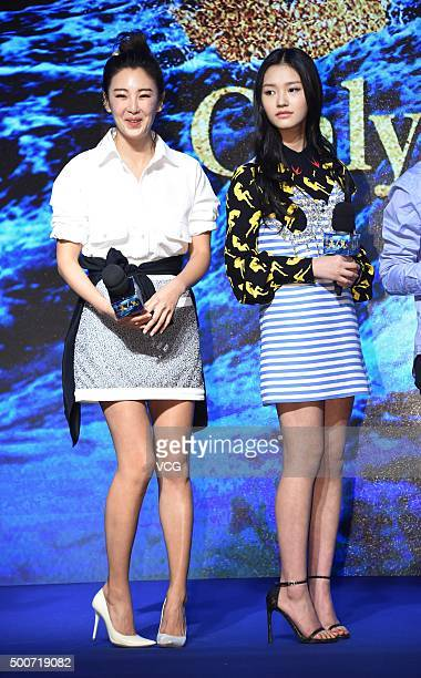 Actress Lin Yun and actress Zhang Yuqi attend 'The Mermaid' press conference on December 9 2015 in Beijing China