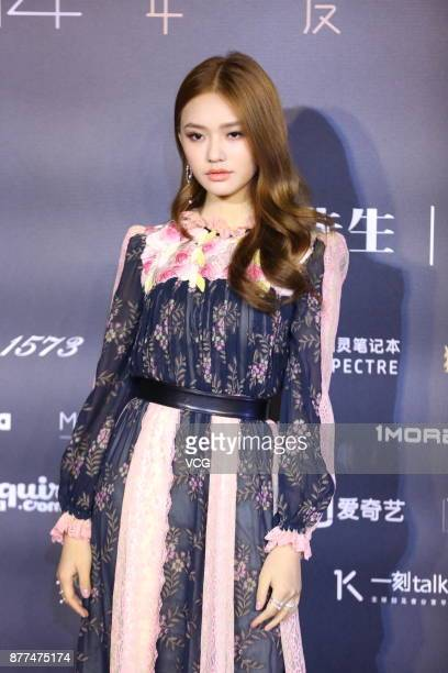 Actress Lin Yun arrives at the red carpet of Esquire Men At His Best Award Ceremony 2017 on November 22 2017 in Beijing China