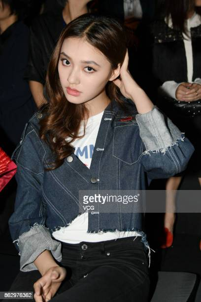 Actress Lin Yun attends the Ji Cheng fashion show during the Shanghai Fashion Week Spring/Summer 2018 on October 18 2017 in Shanghai China