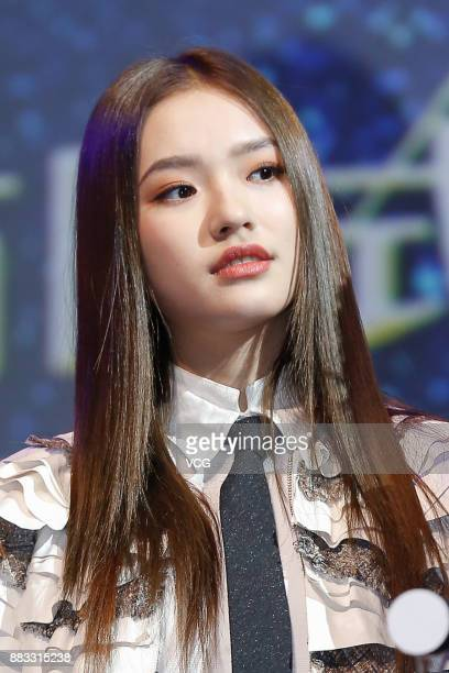 Actress Lin Yun attends the premiere of 'The Dreaming Man' at Walt Disney Grand Theater on November 30 2017 in Shanghai China