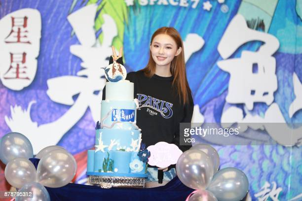 Actress Lin Yun attends the press conference of a variety show on November 25 2017 in Changsha Hunan Province of China
