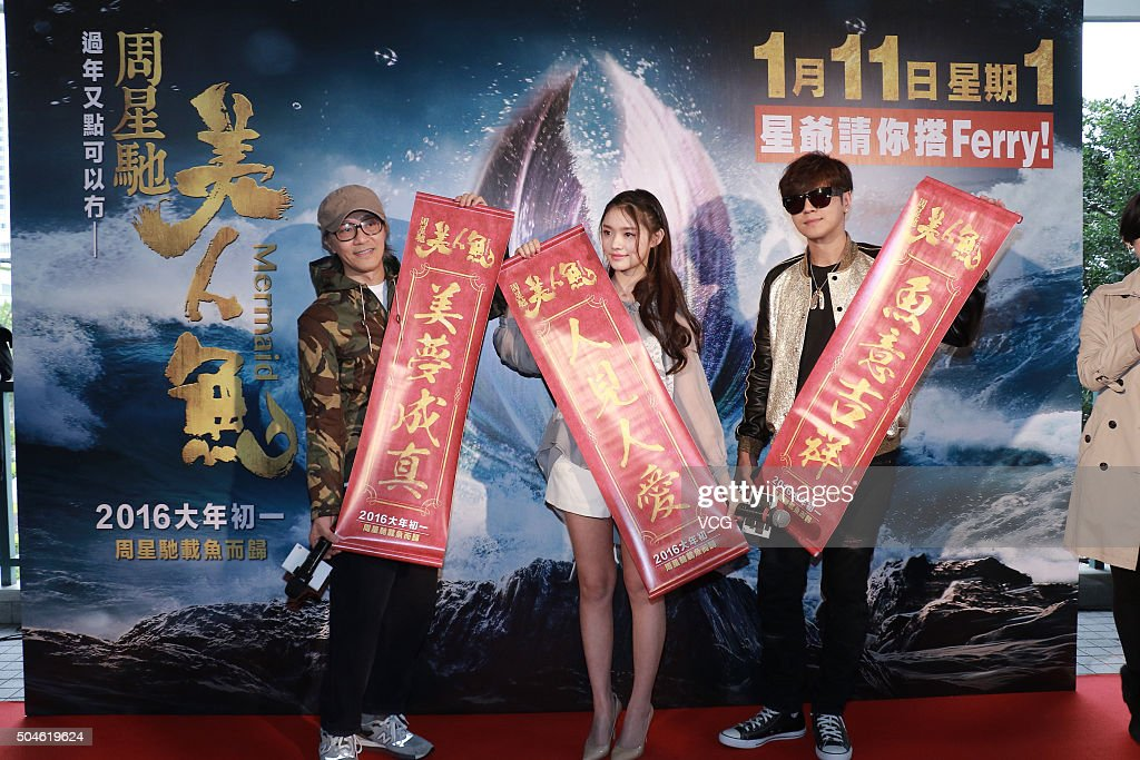 "Stephen Chow Promotes Film ""The Mermaid"" In Hong Kong"