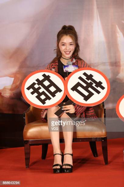 Actress Lin Yun promotes film 'The Dreaming Man' on December 8 2017 in Chengdu Sichuan Province of China