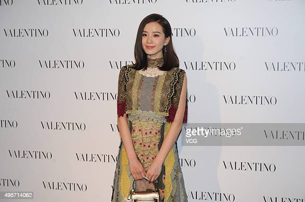 Actress Liu Shishi attends a banquet of Valentino on November 4 2015 in Shanghai China