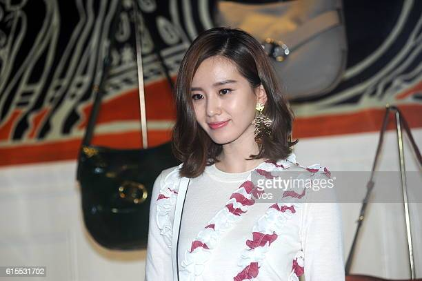 Actress Liu Shishi attends a commercial activity of Tory Burch on October 18 2016 in Shanghai China