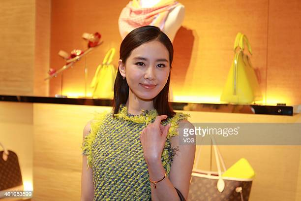 Actress Liu Shishi attends Louis Vuitton store opening ceremony at Galaxy Mall on January 9 2014 in Tianjin China