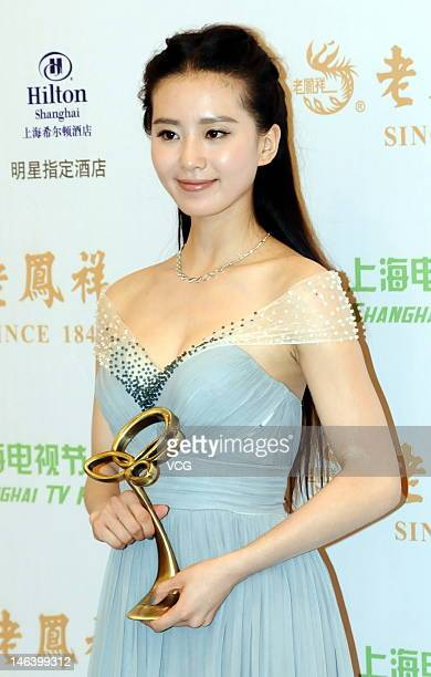 Actress Liu Shishi attends the 18th Shanghai Television Festival closing ceremony at Shanghai Culture Square on June 15 2012 in Shanghai China