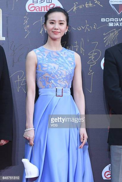 Actress Liu Shishi attends the 2017 Chinese Television Series Quality Ceremony held by Dragon TV on February 26 2017 in Shanghai China