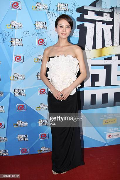 Actress Liu Shishi attends the Grand Ceremony Of Movie And TV New Forces at new studio of Enlight Media on Ocotber 25 2011 in Beijing China
