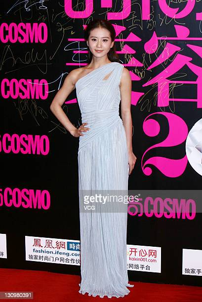 Actress Liu Shishi attends Trends Cosmo Beauty Awards 2011 at Shanghai Centre Theatre on October 28 2011 in Shanghai China