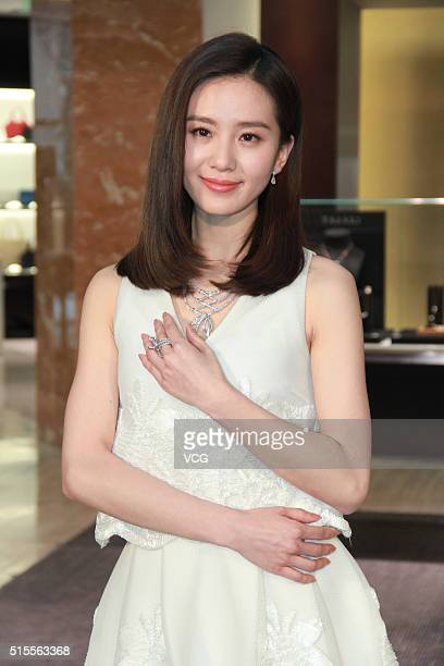 Actress Liu Shishi promotes Tasaki on March 14 2016 in Shanghai China