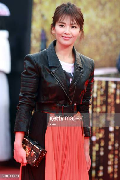 Actress Liu Tao attends the 2017 Chinese Television Series Quality Ceremony held by Dragon TV on February 26 2017 in Shanghai China
