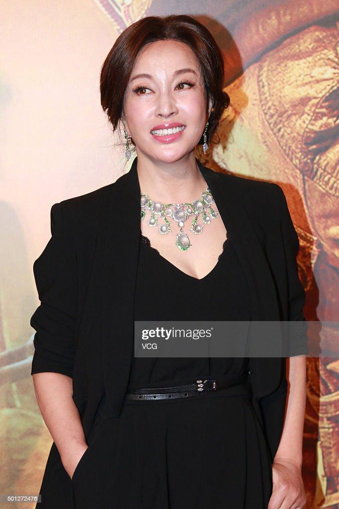 """Mojin-The Lost Legend"" Beijing Premiere | Getty Images"