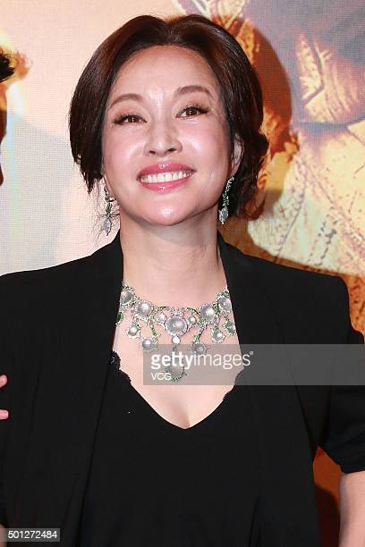 Liu Xiaoqing Stock Photos and Pictures | Getty Images