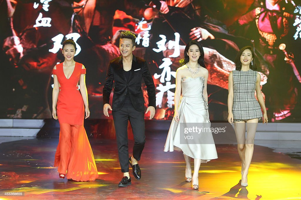 """The Four II"" Movie Premiere In Beijing"