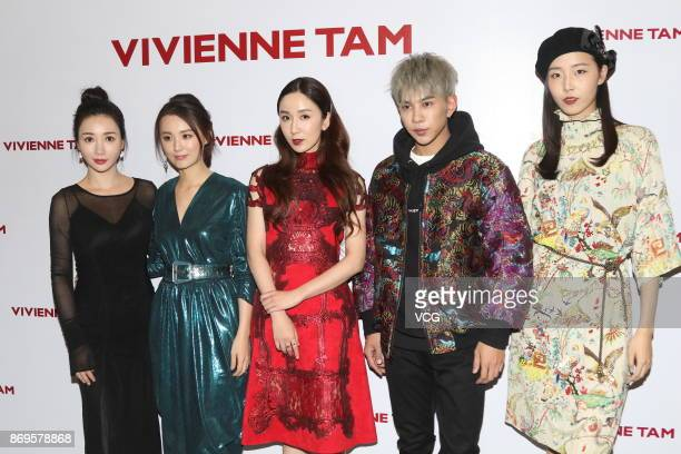 Actress Liu Yan and actress Lou Yixiao attend International Brand Night Vivienne Tam collection during the MercedesBenz China Fashion Week...