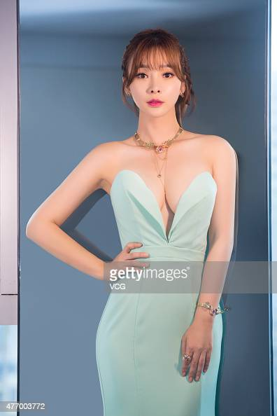 Liu Yan Stock Photos and Pictures   Getty Images