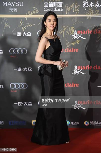 Actress Liu Yifei arrives at the red carpet of the 2015 Marie Claire Style China at the Palace Museum on October 23 2015 in Beijing China