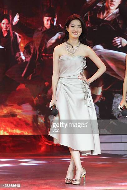 Actress Liu Yifei attends 'The Four II' premiere at Enlight Media on December 2 2013 in Beijing China