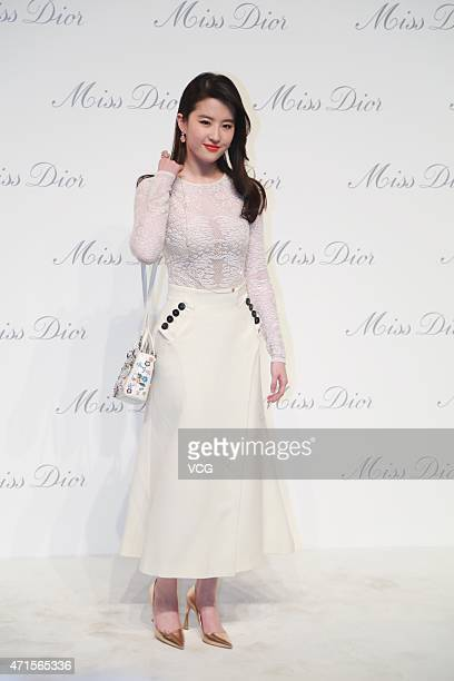 Actress Liu Yifei attends the Miss Dior exhibition opening at Ullens Center for Contemporary Art on April 29 2015 in Beijing China