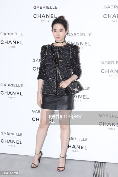 Actress Liu Yifei attends the release conference of Gabrielle Chanel perfume on August 17 2017 in Beijing China