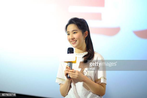Actress Liu Yifei attends the road show of film 'Once Upon a Time' on August 8 2017 in Chongqing China