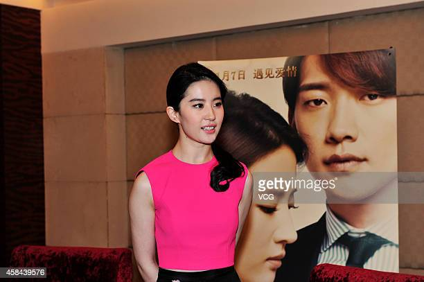 Actress Liu Yifei promotes new movie 'For Love Or Money' directed by Gao Xixi on November 5 2014 in Chengdu Sichuan province of China