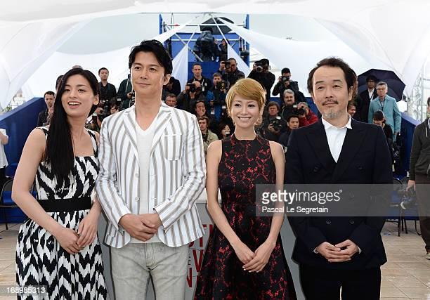 Actress Machiko Ono actor Masaharu Fukuyama actress Yoko Maki and Lily Franky attend the 'Soshite Chichi Ni Naru' Photocall during the 66th Annual...