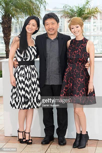 Actress Machiko Ono director Hirokazu Koreeda and actress Yoko Maki attend the 'Soshite Chichi Ni Naru' Photocall during the 66th Annual Cannes Film...