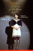 Actress Maki Horikita attends Vogue Nippon Women of the Year 2007 awarding ceremony at Grand Hyatt Hotel on November 26 2007 in Tokyo Japan