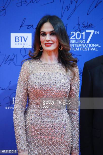 Actress Maria Grazia Cucinotta arrives at red carpet during the closing ceremony of 2017 Beijing International Film Festival on April 23 2017 in...
