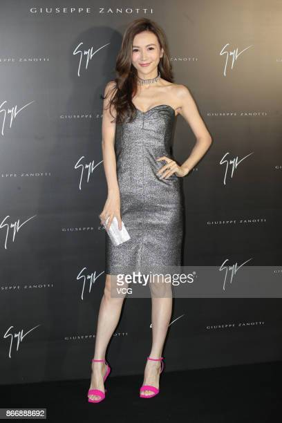 Actress Marie Zhuge attends Giuseppe Zanotti promotional event on October 26 2017 in Hong Kong Hong Kong